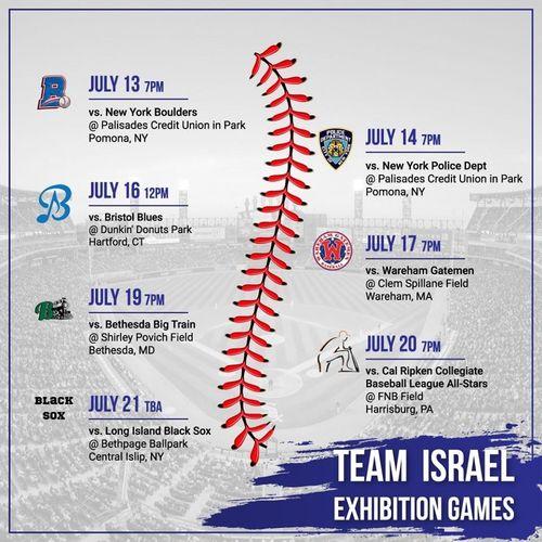 israel-schedule.jpg